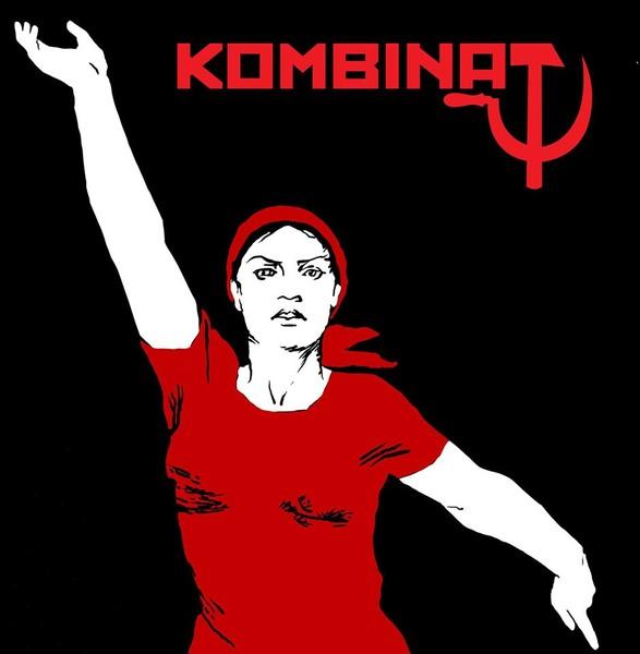 Музыка всемирной социалистической революции